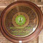 Jam dinding Kligrafi Arab kayu jati