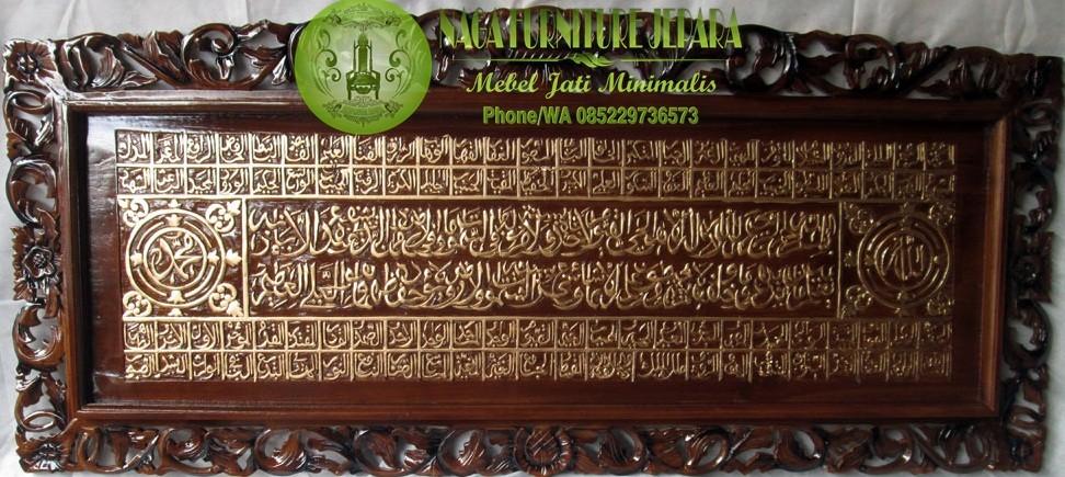 10 Jual Ukiran Kaligrafi Kayu Jati Hiasan Dinding Harga