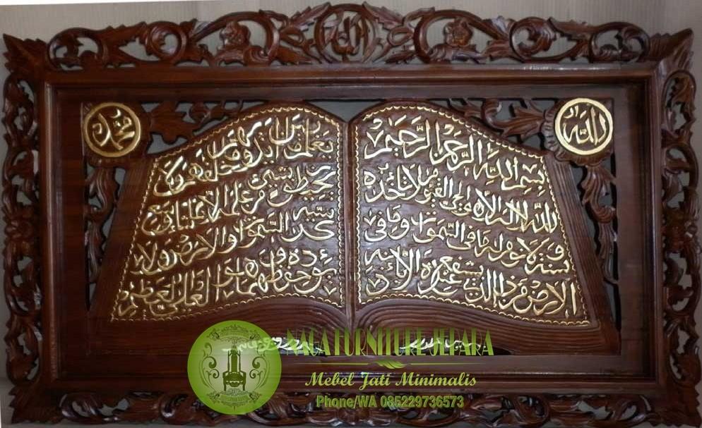 10 Jual Ukiran Kaligrafi Kayu Jati Hiasan Dinding Harga Murah