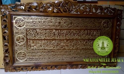 Kaligrafi Arab Ukiran Kayu